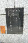 P1090639