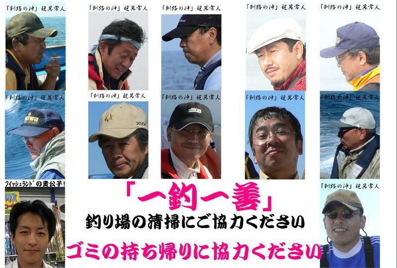Photo_155_1
